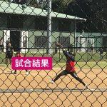 オーストラリアのウィンターリーグ決勝進出!!!〜延長10回の激戦〜