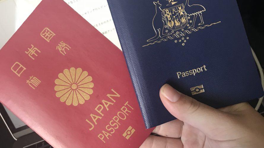 オーストラリアで11ヶ月語学学校に行って変わった5つのこと。