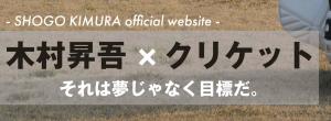 http://shogokimura.net/#challenge