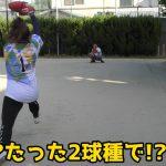 ソフトボールユーチューバーSavaさんの動画に出演しました!!
