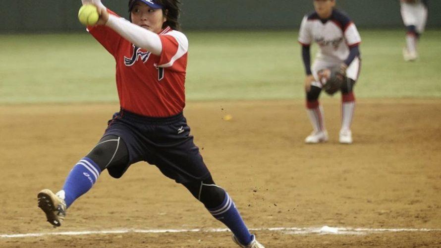 海外でソフトボールをしたい日本全国の後輩へ